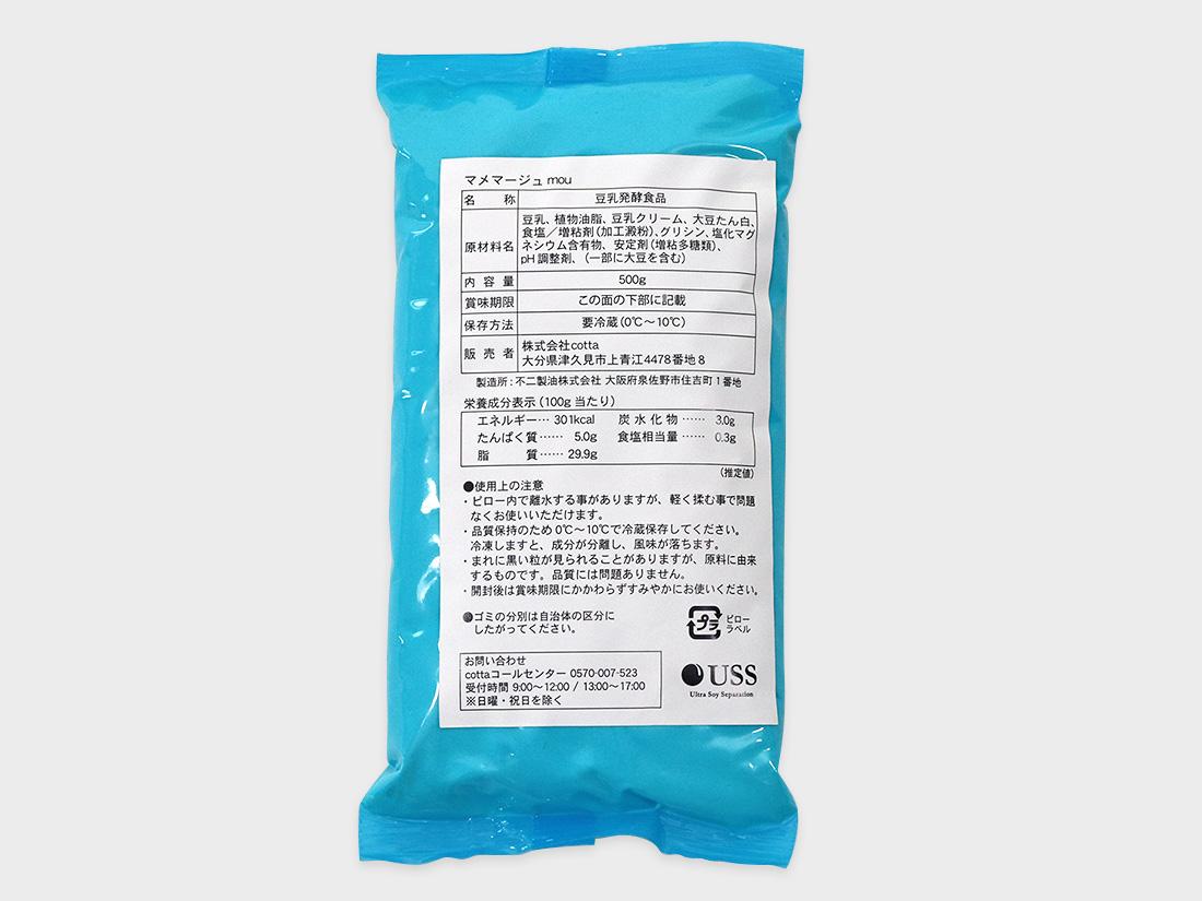 <冷蔵>大豆舞珠(まめまーじゅ)mou 500g