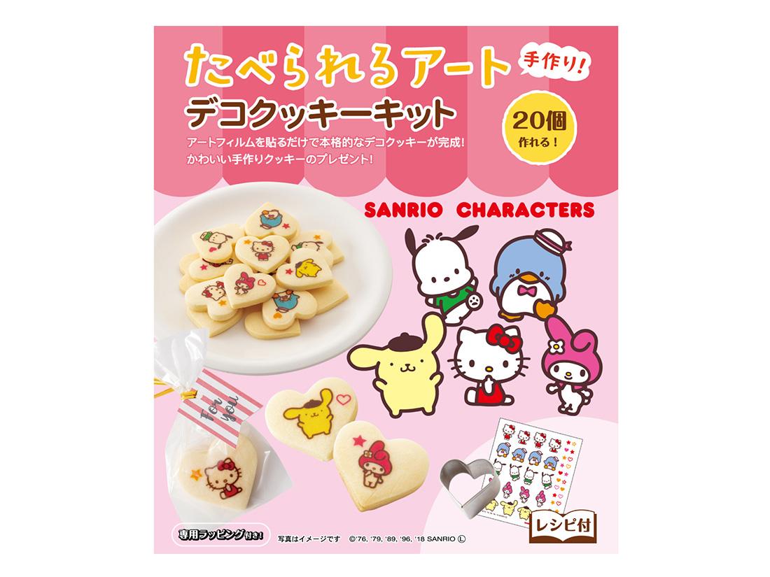 食べられるアート デコクッキーセット サンリオキャラクターズ