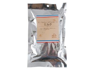 冷蔵便 クーベルチュールチョコレート ミルク 200g (P)