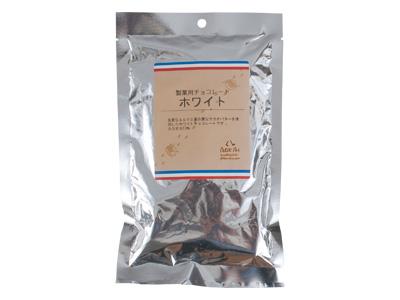 冷蔵便 製菓用チョコレート ホワイト 200g (P)