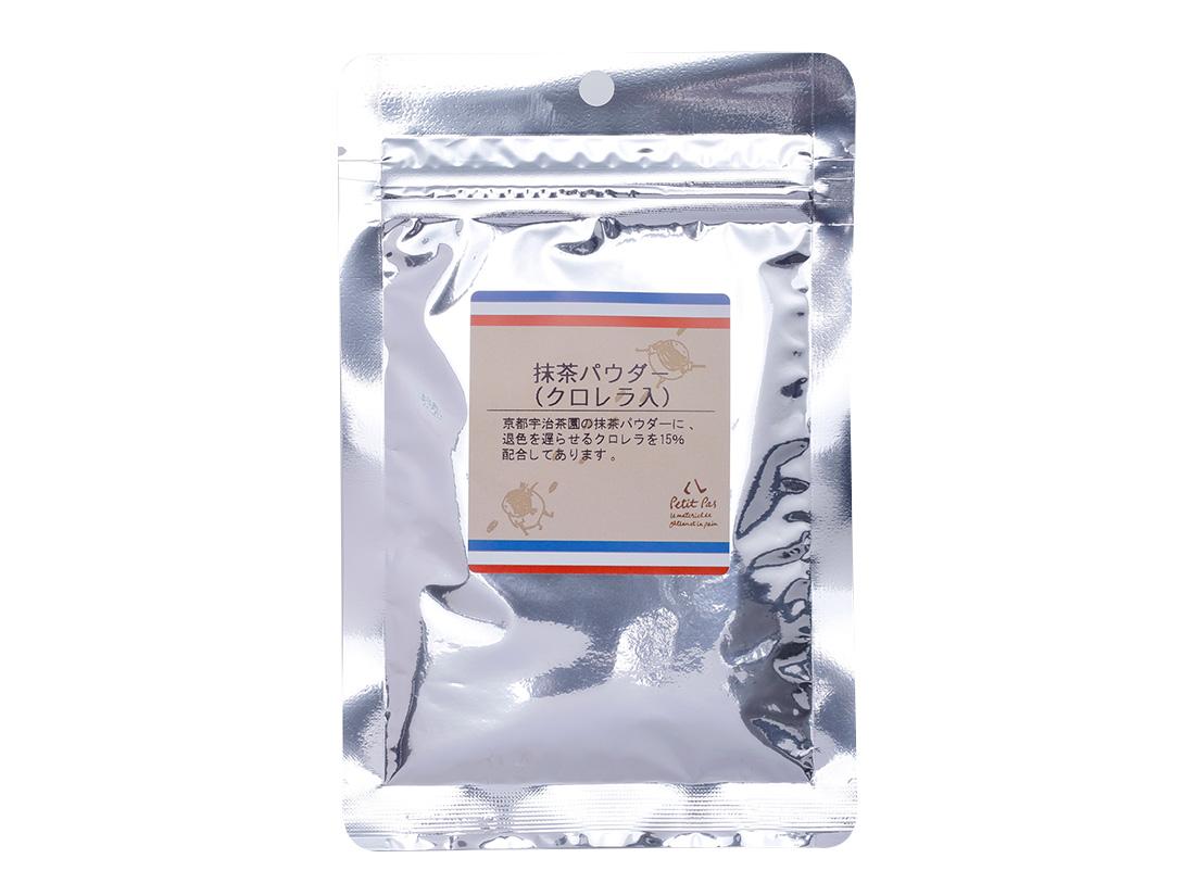 抹茶パウダー(クロレラ入)30g (P)