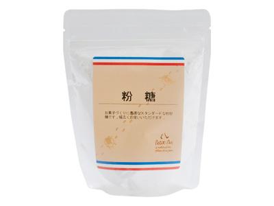 粉糖 250g (P)