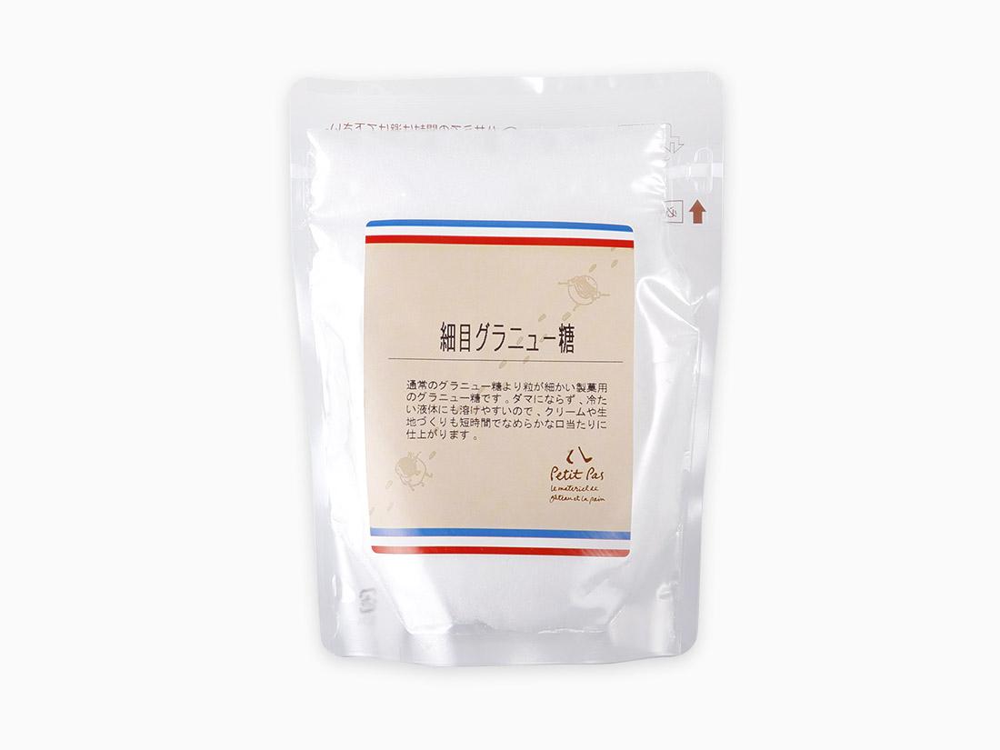 細目グラニュー糖 250g (P)