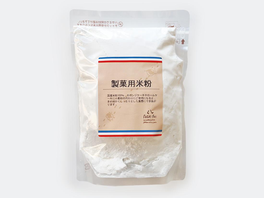製菓用米粉 500g (P)