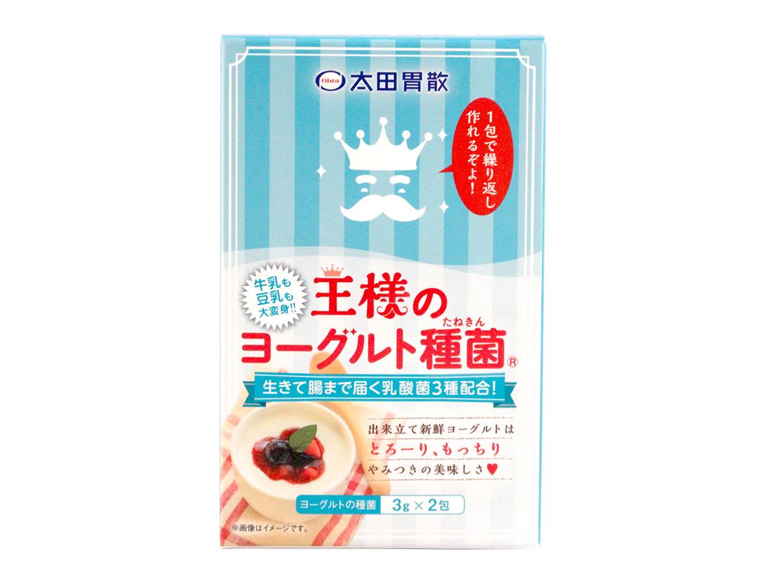 王様のヨーグルト種菌(R) 3g×2包