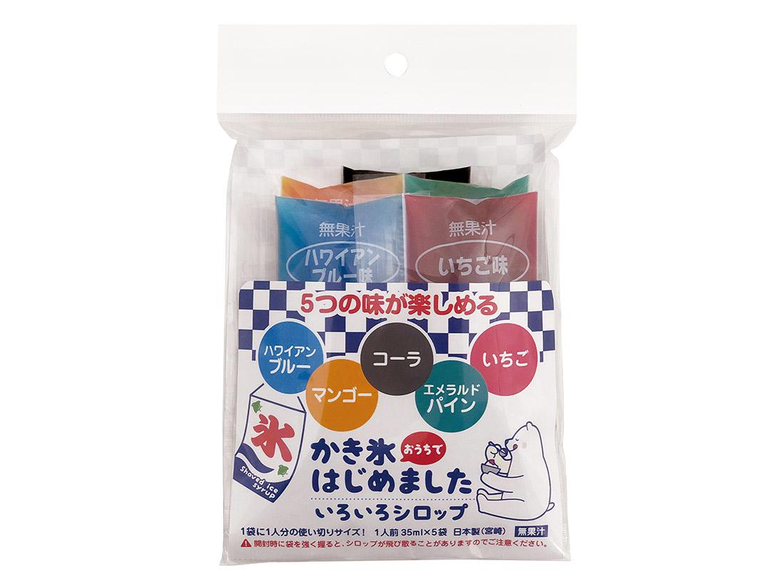 いろいろシロップ 5種アソート(35ml×5袋入)無果汁