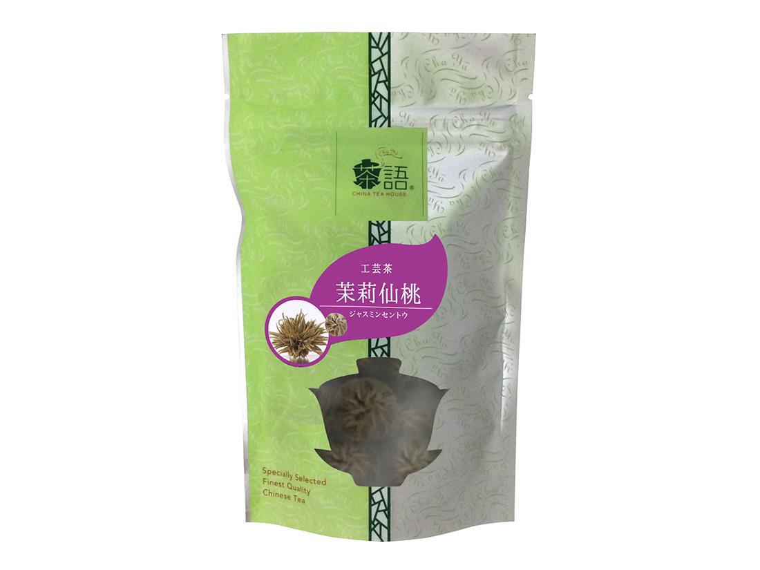 茶語工芸茶 茉莉仙桃(4個入)