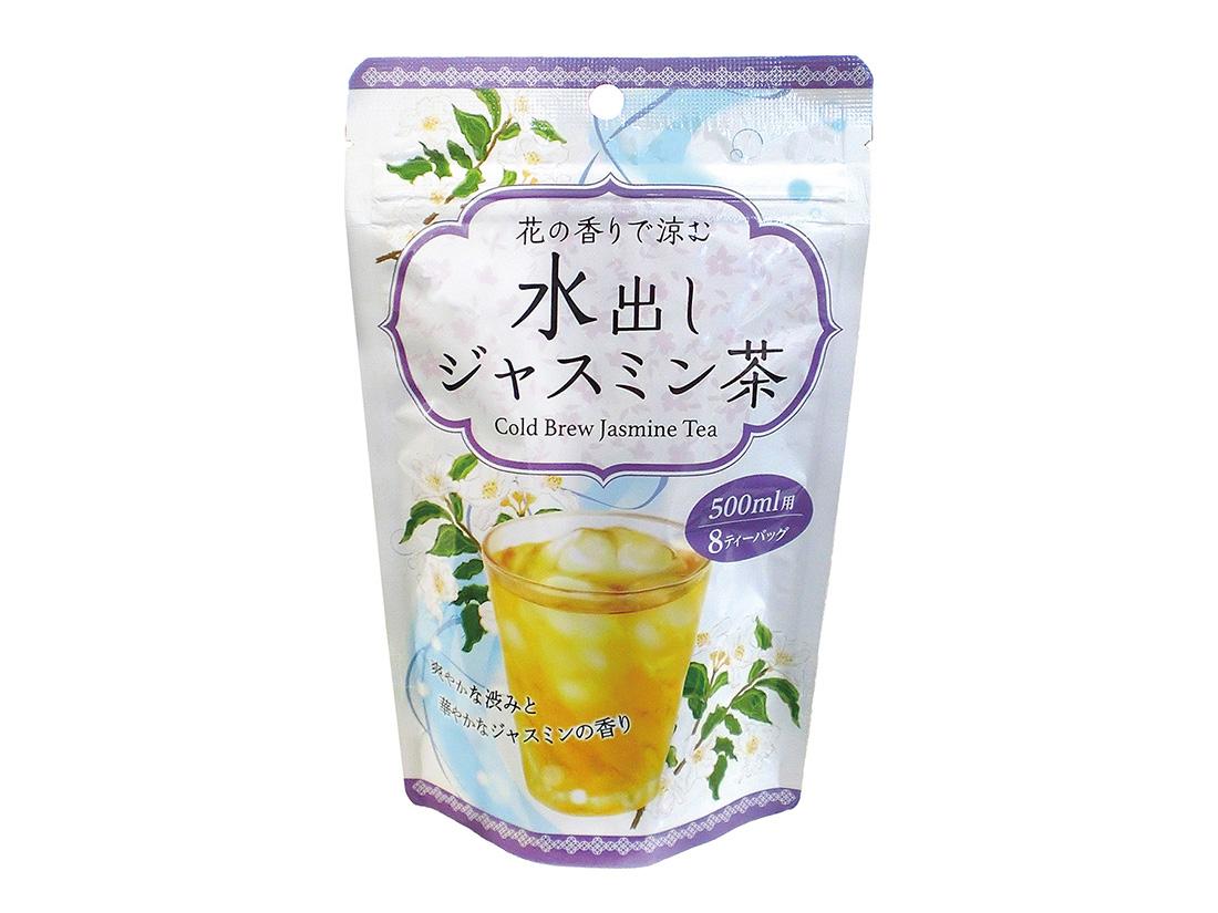 水出しジャスミン茶(8ティーバッグ入)