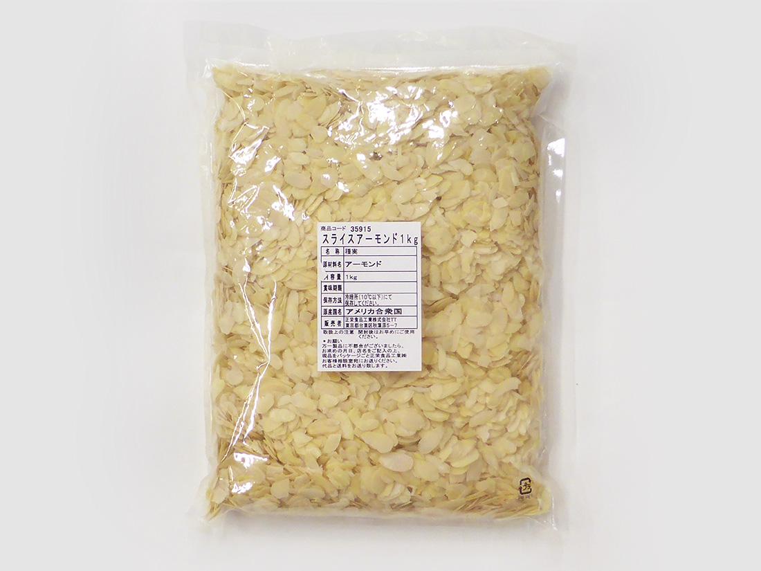 正栄食品 スライスアーモンド 1kg