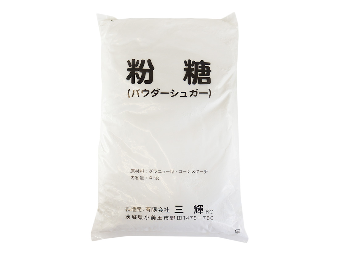 三輝 粉糖 4kg