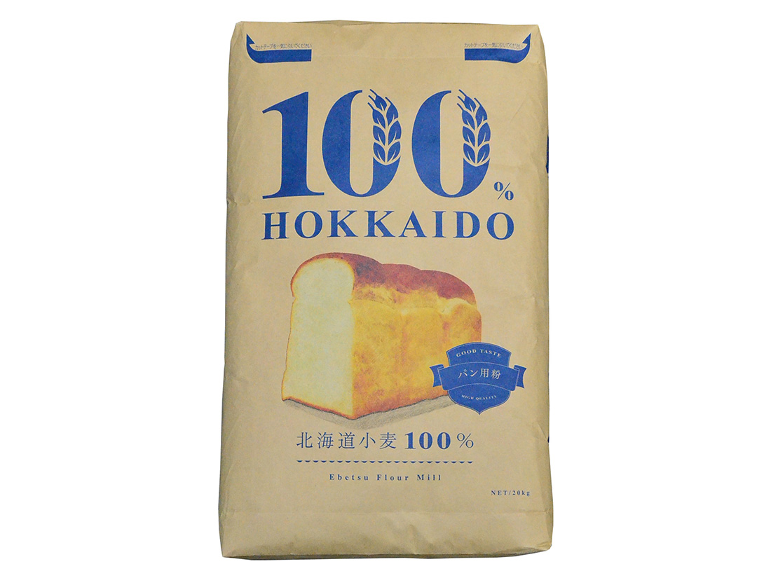 江別製粉 100%HOKKAIDO パン用粉 20kg
