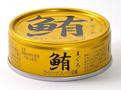 伊藤食品 鮪ライトツナフレーク油漬(金) 70g
