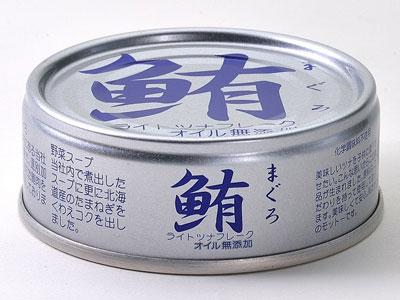 伊藤食品 鮪ライトツナフレーク無添加(銀) 70g