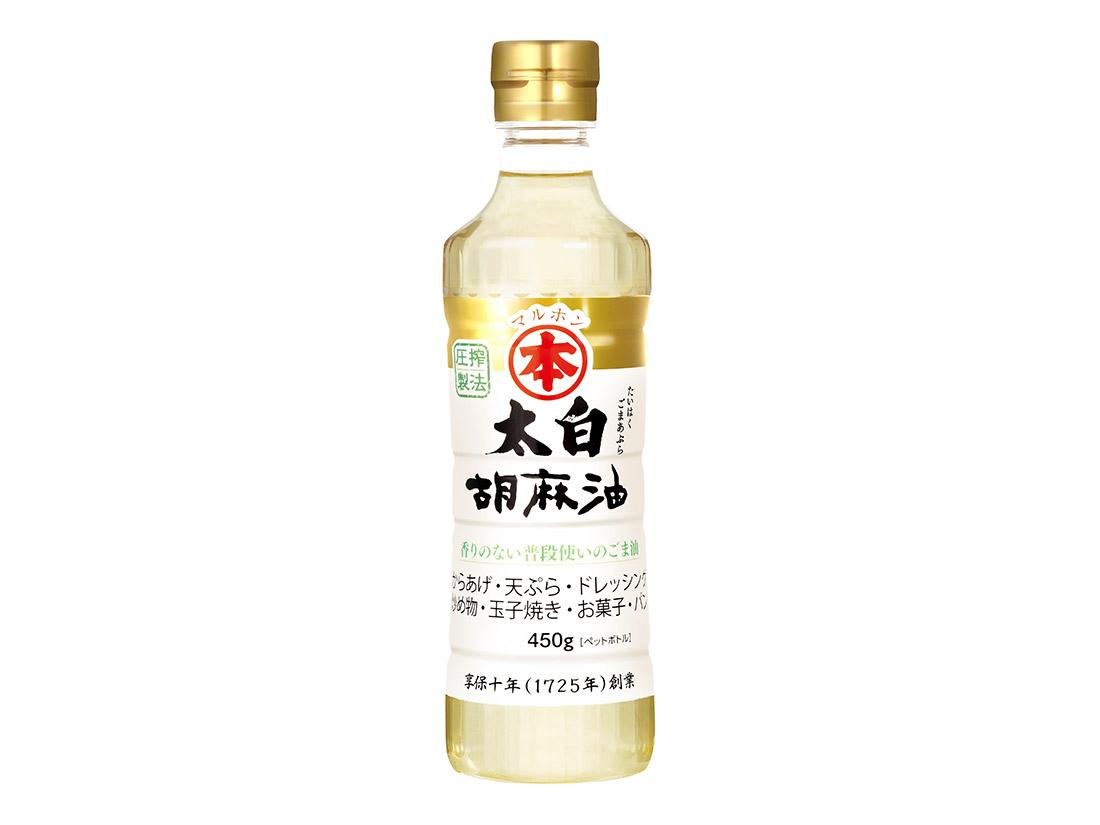 竹本油脂 マルホン太白胡麻油 450g