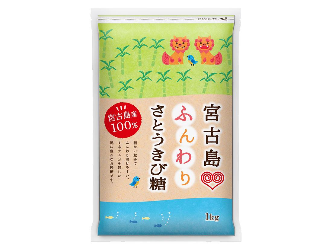 宮古島ふんわりさとうきび糖 1kg