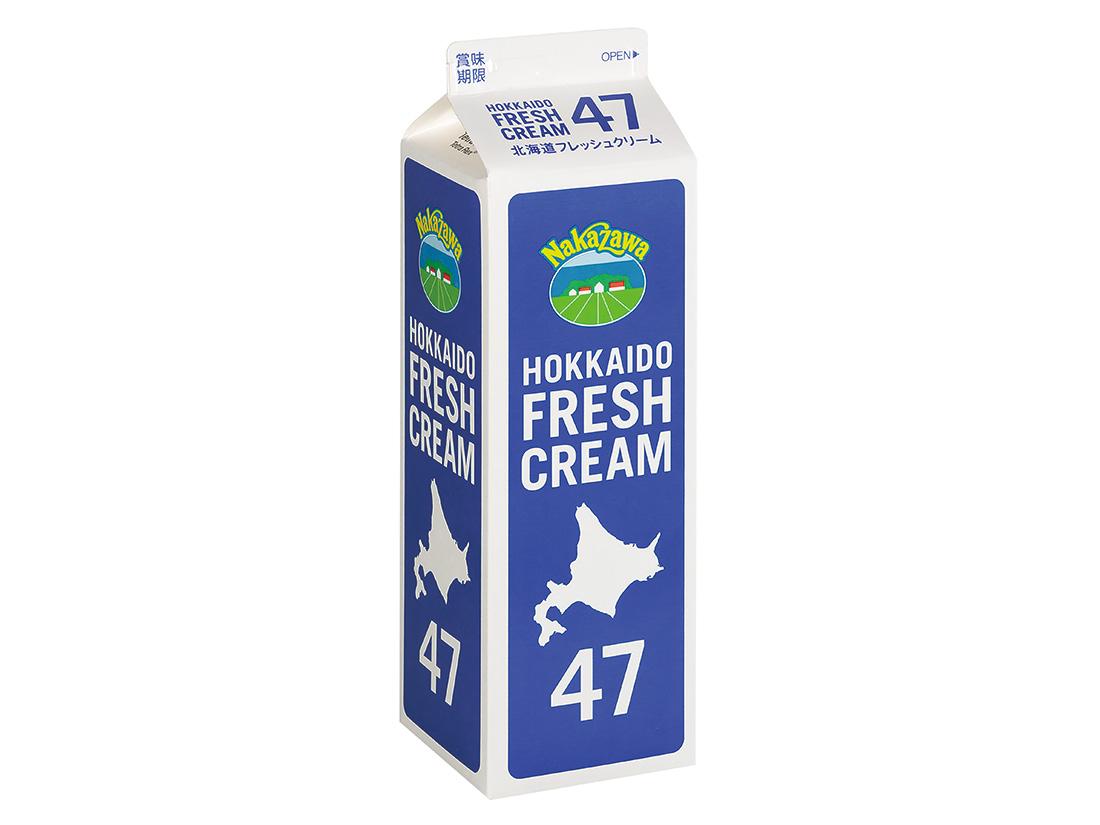 冷蔵 中沢乳業 北海道フレッシュクリーム 47% 1000ml