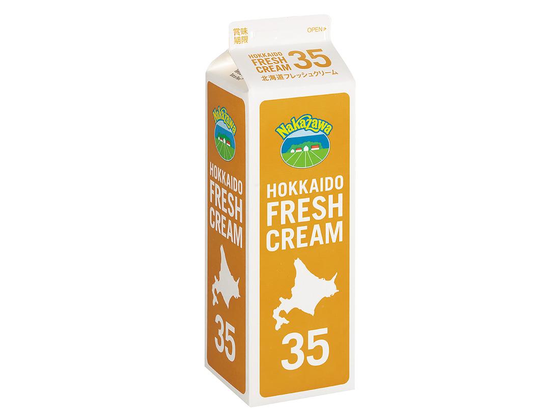 冷蔵 中沢乳業 北海道フレッシュクリーム 35% 1000ml