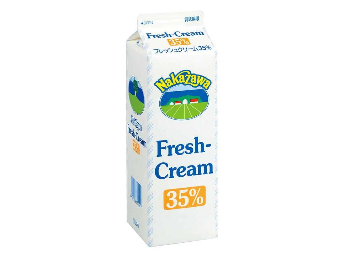 冷蔵 中沢乳業 フレッシュクリーム 35% 1000ml