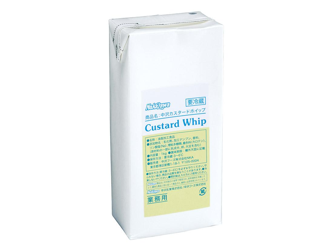 冷蔵 中沢乳業 中沢カスタードホイップ 1000ml