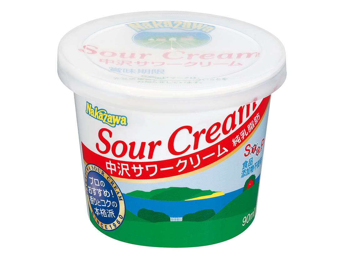 冷蔵 中沢乳業 中沢サワークリーム 90ml