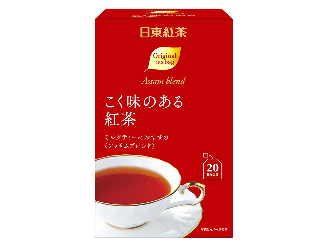 オリジナルブレンドティーバッグ こく味のある紅茶