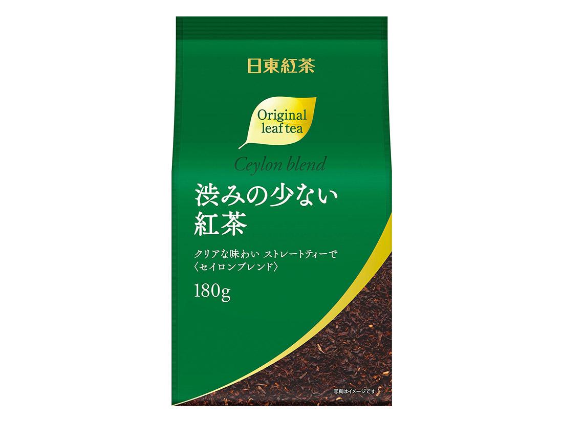 オリジナルブレンドリーフティー 渋みの少ない紅茶