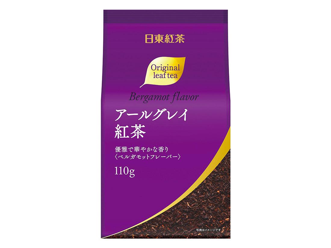 オリジナルブレンドリーフティー アールグレイ紅茶