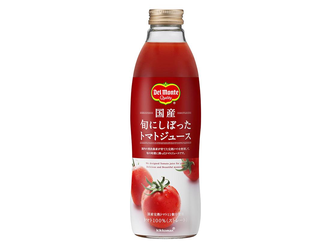 デルモンテ 国産 旬にしぼったトマトジュース 750ml