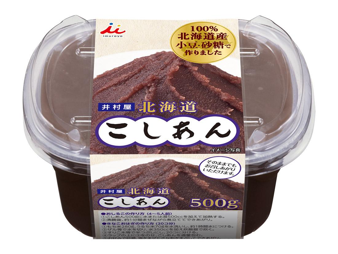 井村屋 N こしあん 500g
