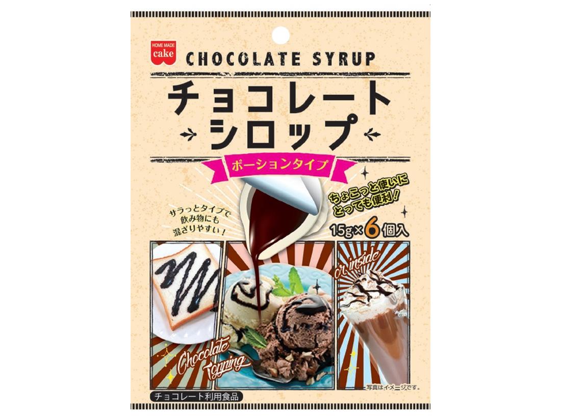 KS チョコレートシロップ (15g×6入)