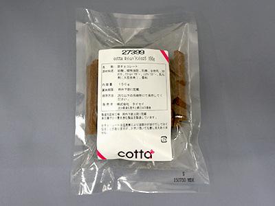 冷蔵便 cotta ロッシュバトンショコラ 150g