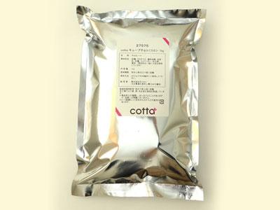 冷蔵便 cotta キューブチョコ<5.0> 1kg