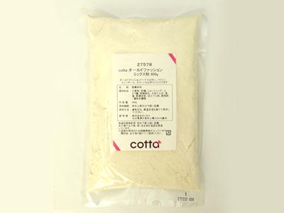 cotta オールドファッションミックス粉 400g