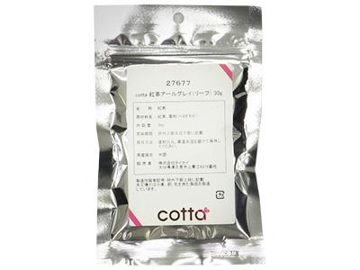 cotta 紅茶アールグレイ(リーフ) 30g