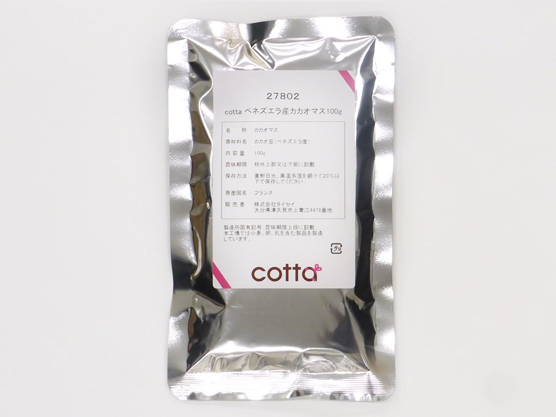 冷蔵便 cotta ベネズエラ産カカオマス 100g