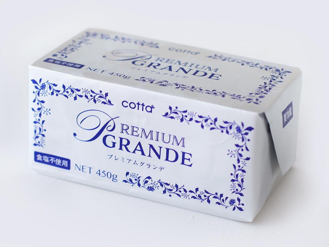 冷凍冷蔵 cotta プレミアムグランデ 450g