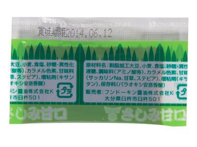 フンドーキンさしみ醤油甘口 5g