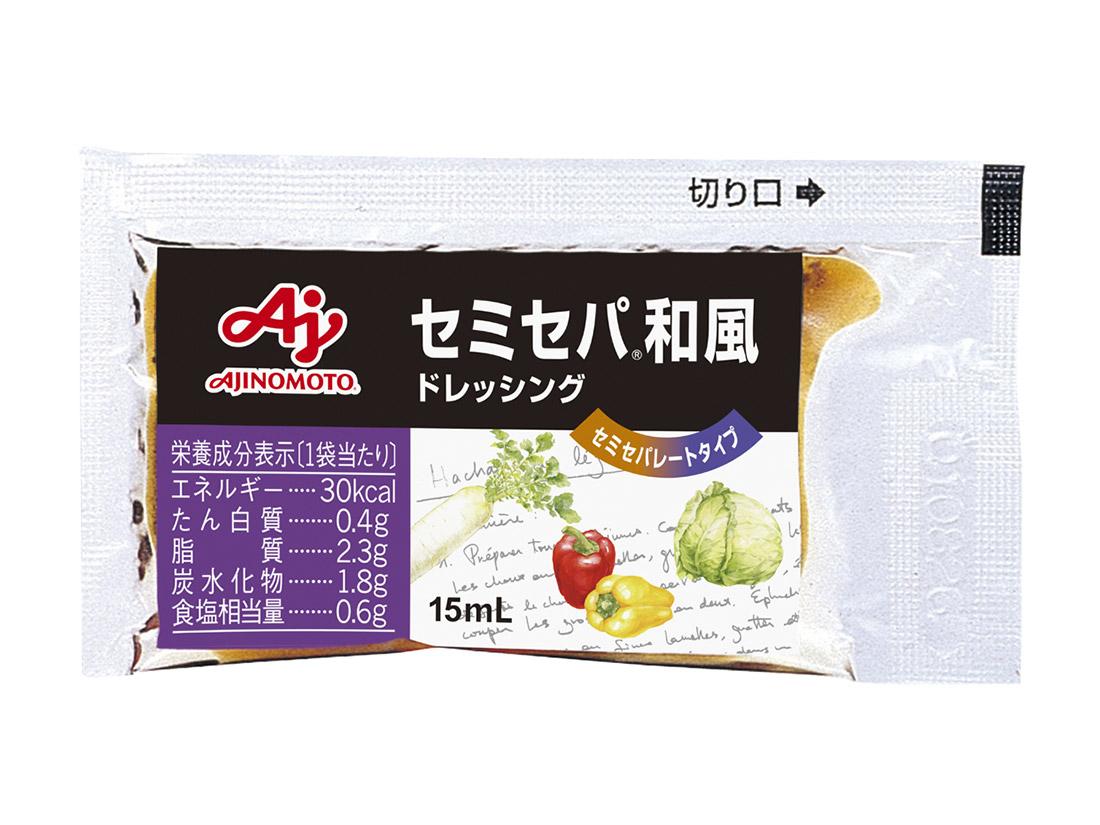 味の素 セミセパ和風ドレッシング 15ml×40袋入