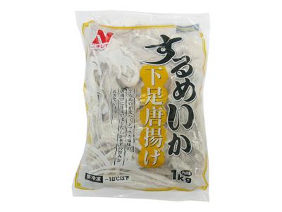冷凍 ニチレイ スルメイカ下足唐揚 (1kg)