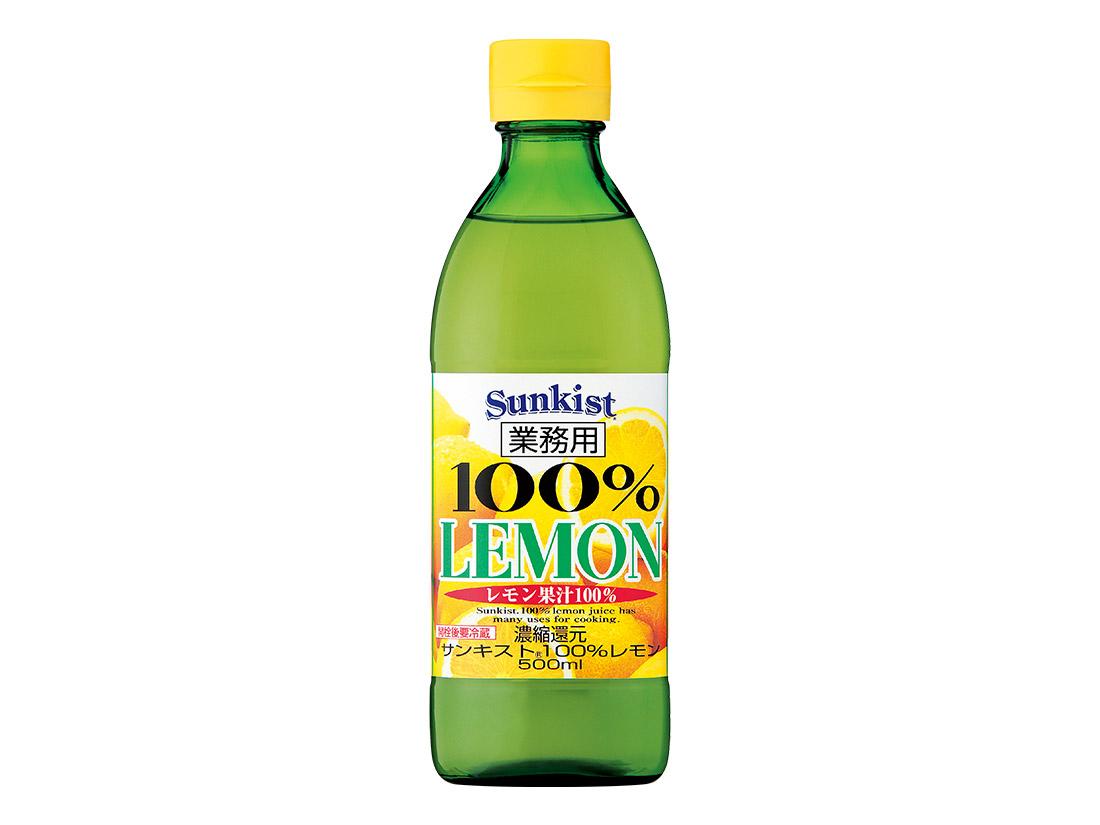 ミツカン サンキスト100%レモン (500ml業務用)