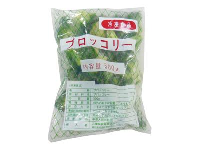 冷凍 ブロッコリー IQF(500g)