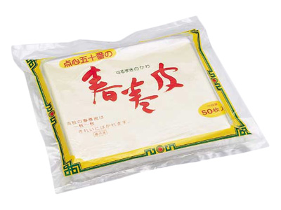 冷凍 五十番食品 春巻の皮 50枚入