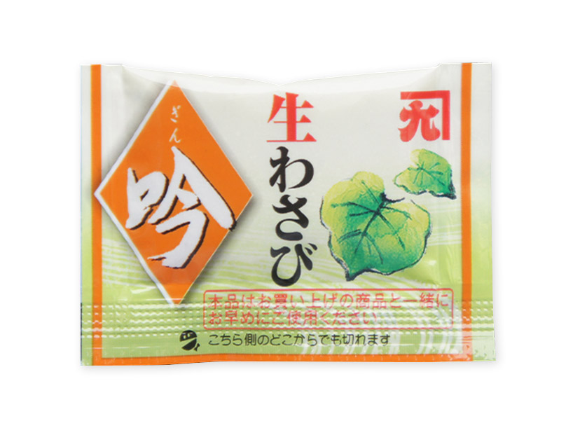 冷凍 カネク CV-25 生わさび(2.5g×200)