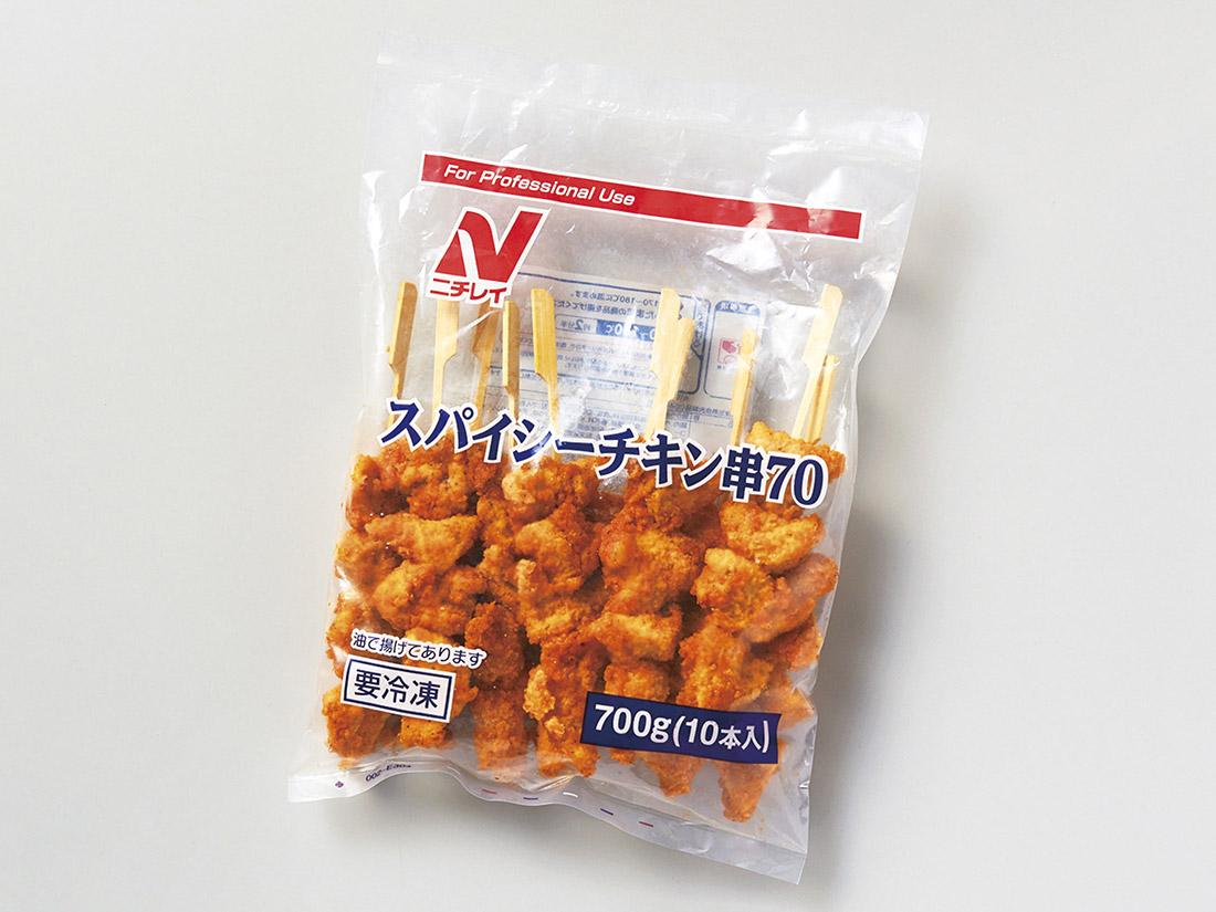 冷凍 ニチレイ スパイシーチキン串 700g(10本入)
