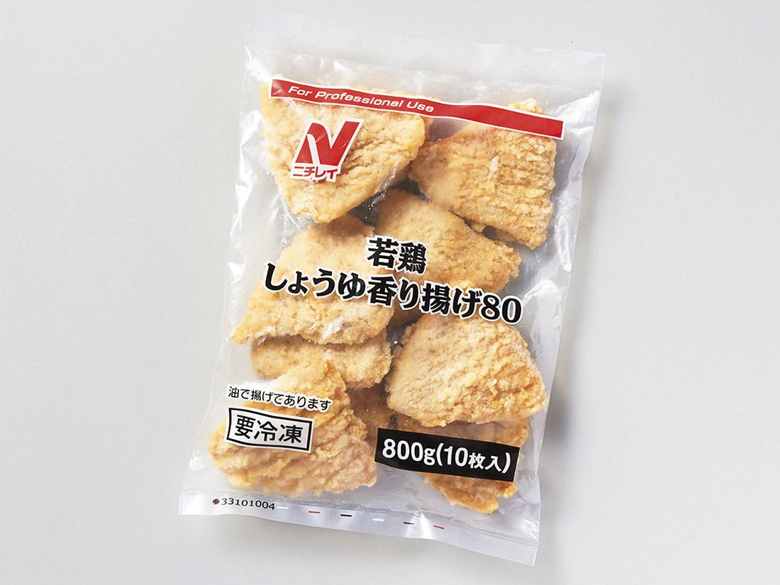 冷凍 ニチレイ 若鶏しょうゆ香り揚げ80 800g(10枚)