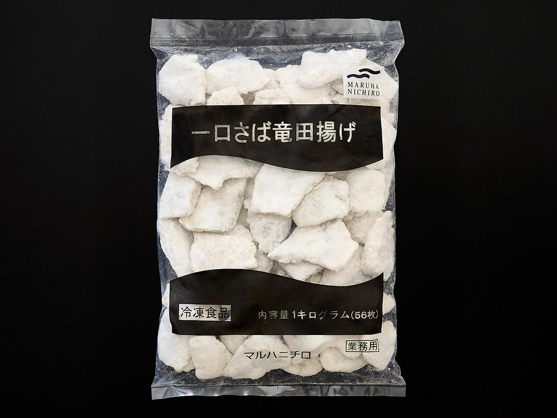 冷凍 マルハニチロ 一口さば竜田揚げ 1kg