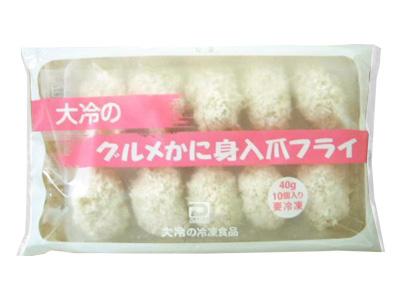 冷凍 大冷 グルメかに身入爪フライ(40g×10個入)