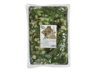 TW印 特撰山菜 1kg