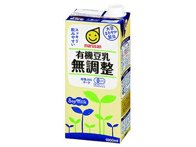 マルサン 有機豆乳無調整 1L