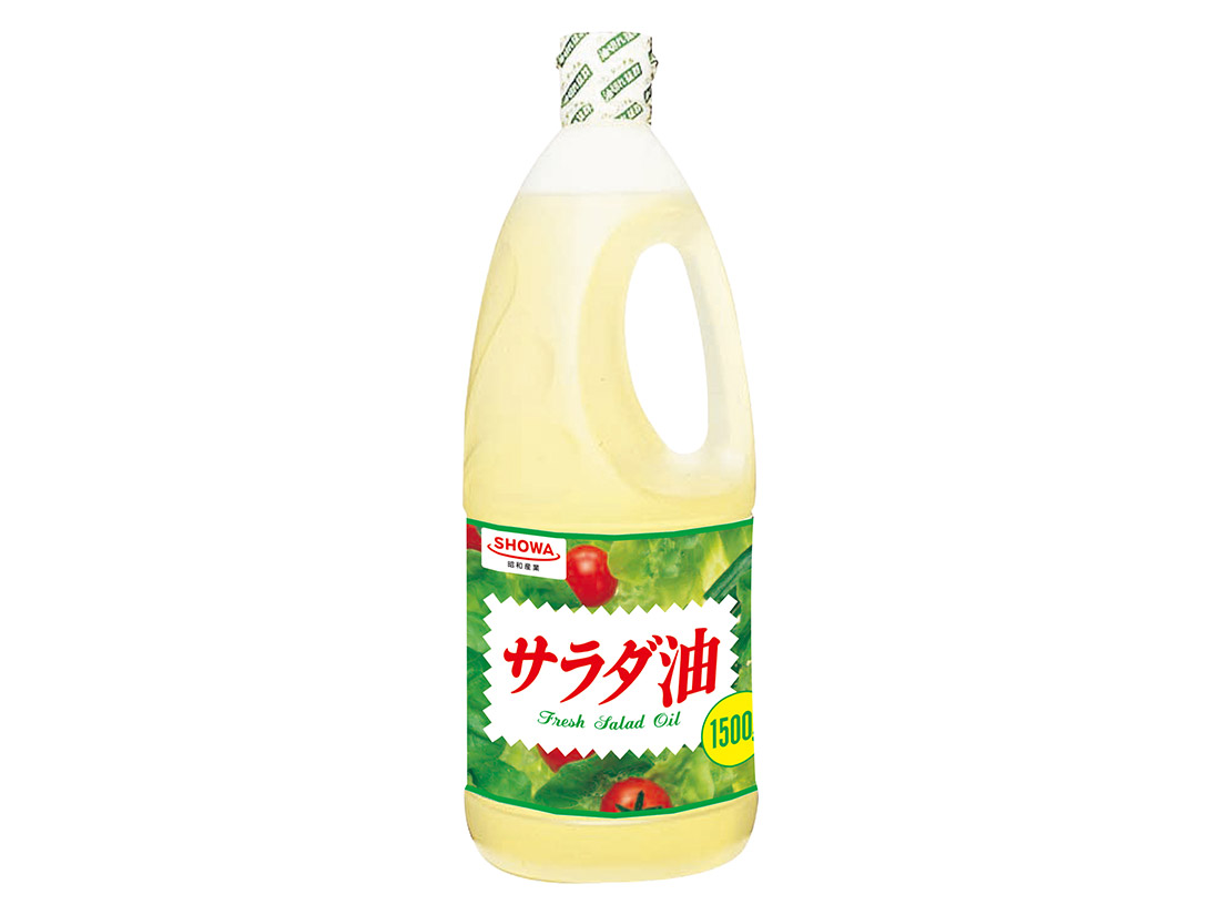 昭和産業 サラダ油 ハンディ 1500g